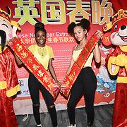 Laylah Williamson is a youtuber and blogger and Florence Joy is a youtuber attends the 2020 China-Britain Chinese New Year Extravaganza with 200 performers from over 20 art groups from both China and the UK showcase at Logan Hall on 18th January 2020, London, UK.