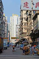 Chine, Hong Kong, Kowloon, Tsim Sha Tsui // China, Hong Kong, Kowloon, Tsim Sha Tsui