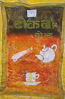 Inde, Bengale-Occidental, Kalna, publicite pour le the // India, West Bengal, Kalna, tea advertising