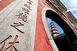 Detail of ornate traditional architecture of Ama Temple in Macau China