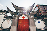 The entrance to artist Ye Yongqing's home in Dali, China, as seen from the street.