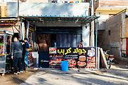 Street scene from Mit Rahina, Al Badrashin, Giza Governate, Egypt.