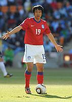 Kim Dong Jin (Corea)<br /> Argentina Corea del Sud 4-1 - Argentina vs South Korea 4-1<br /> Campionati del Mondo di Calcio Sudafrica 2010 - World Cup South Africa 2010<br /> Soccer Stadium, Johannesburg, 17 / 06 / 2010<br /> © Giorgio Perottino / Insidefoto