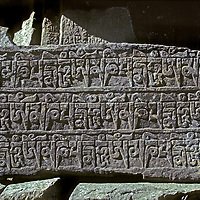 NEPAL, HIMALAYA.  Mani stone along Mt. Everest Base Camp trail in Khumbu Region.  This is carved with Tibetan Buddhist prayers.