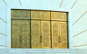 The main doors of the Resurrection of Christ Orthodox Cathedral of Tirana. Triana, Albania. 02Sep15