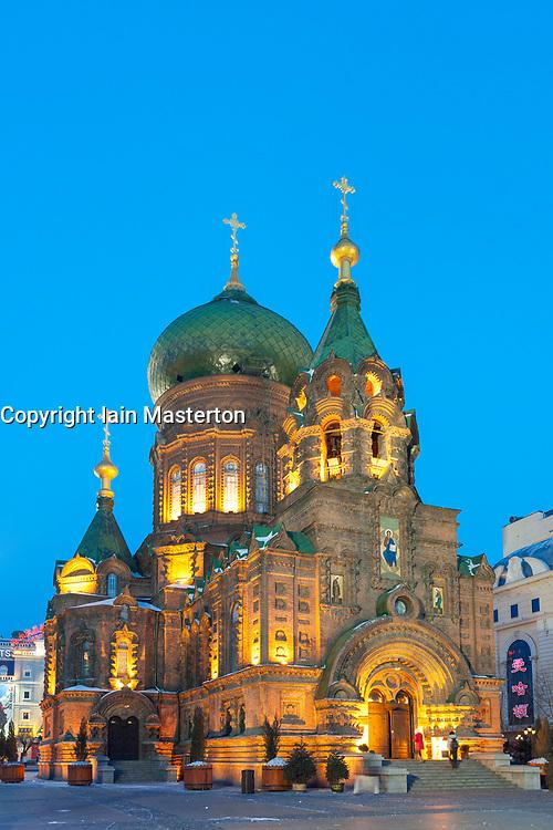 Church of St Sophia, Harbin, Heilongjiang Province, China