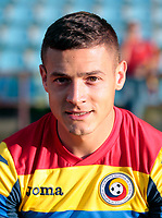 Uefa - World Cup Fifa Russia 2018 Qualifier / <br /> Romania National Team - Preview Set - <br /> Gabriel Torje