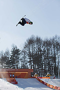 Ayumu Hirano, Japan, during the mens halfpipe qualifications at the Pyeongchang Winter Olympics on 13th February 2018 at Phoenix Snow Park in South Korea.