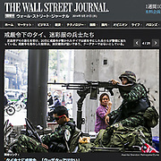 Photo by Asanka Brendon Ratnayake published in the Wall Street Journal