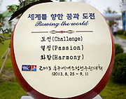 Chungju, South Korea. 2013 FISA World Rowing Championships, General Views of signage round the Tangeum Lake International Regatta Course. 17:32:02  Friday  23/08/2013 [Mandatory Credit. Peter Spurrier/Intersport Images]
