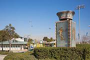 Huntington Beach Central Park Sports Park