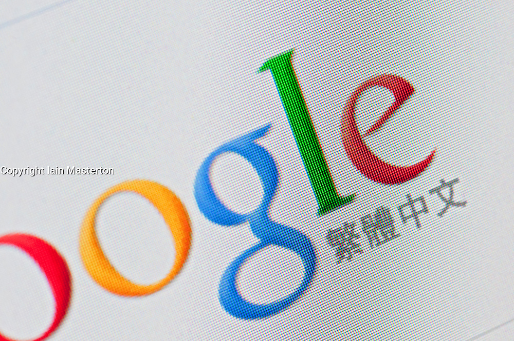 Detail of screenshot from website of Google China