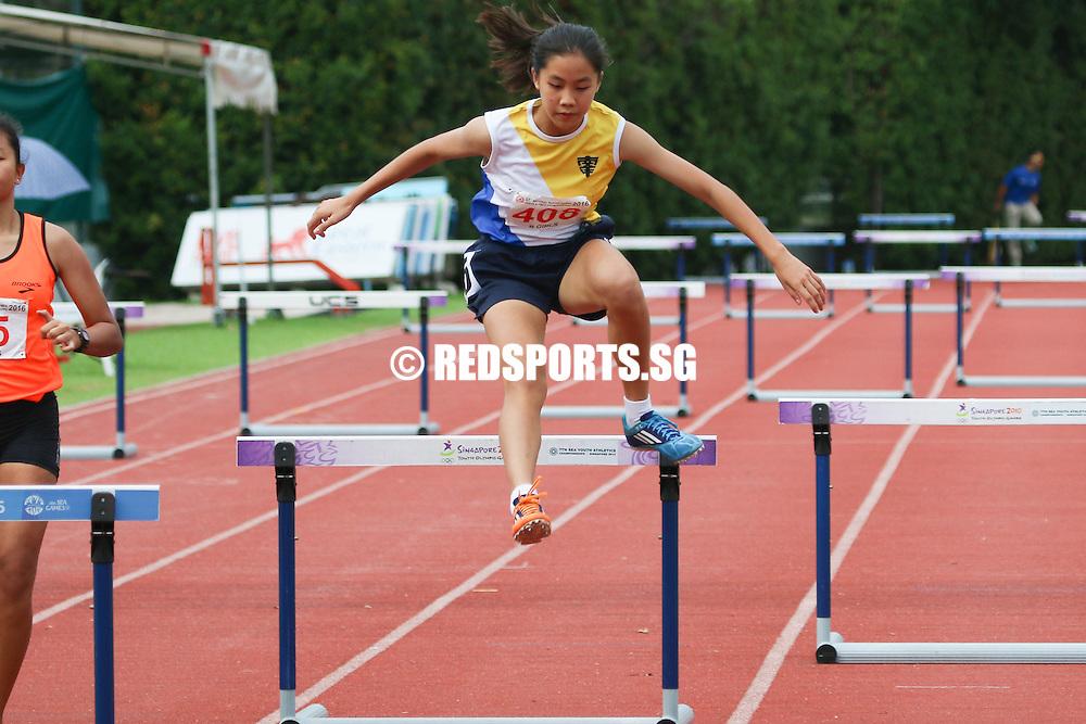 Amanda Woo (#408) emerged first with a timing of 01:09.05. (Photo © Chua Kai Yun/Red Sports)