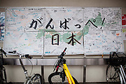 The flag to encourage people can be seen on the street in Ishinamaki city.