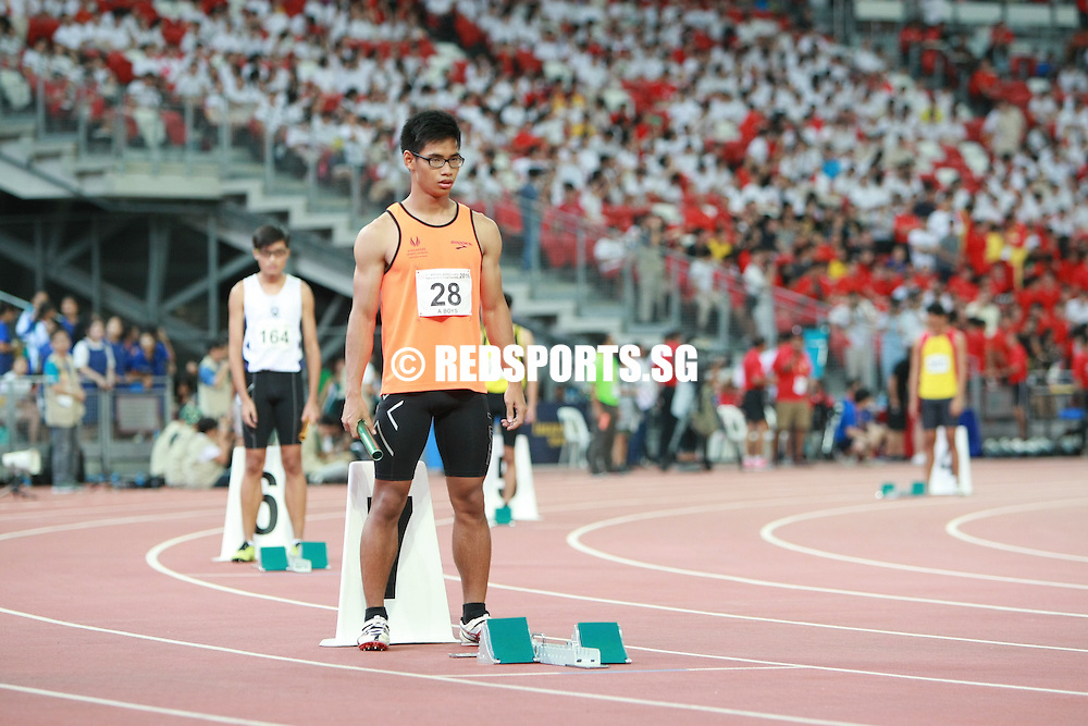 National Stadium, Friday, April 29, 2016 — Raffles Institution led from start to finish, clocking 3 minutes 28.36 seconds to claim the A Division boys' 4x400m relay gold at the 57th National Schools Track and Field Championships.<br /> <br /> Hwa Chong Institution (HCI) finished in second with a 3:30.70 timing while St. Andrew's Junior College (SAJC) came in third in 3:31.17.