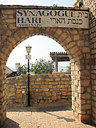 Israel, Safed, Hari Synagogue