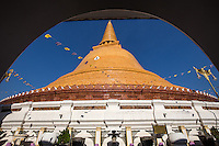 Phra Pathom Chedi - At 120 meters this massive brick stupa is the largest in the world. It also claims to being Thailand's oldest Buddhist temple, dating back to the 6th century, although the present structure is mostly the handiwork of King Mongkut and his successors. The stupa is said to house a relic of the Buddha, but you can circumambulate the chedi in the inner courtyard. The temple is officially called Phra Pathommachedi and is located in the town of Nakhon Pathom. The name Phra Pathommachedi means Holy Chedi of the Beginning.
