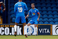 Liam Hogan. Stockport County FC 2-2 Maidenhead United FC. Vanarama National League. Edgeley Park. 17.4.21