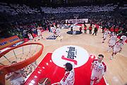 Virtus Segafredo Bologna tifosi<br /> Virtus Segafredo Bologna - EA7 Emporio Armani Olimpia Milano<br /> LegaBasket Serie A 2017/2018<br /> Bologna, 11/03/2018<br /> Foto M.Ceretti / Ciamillo-Castoria