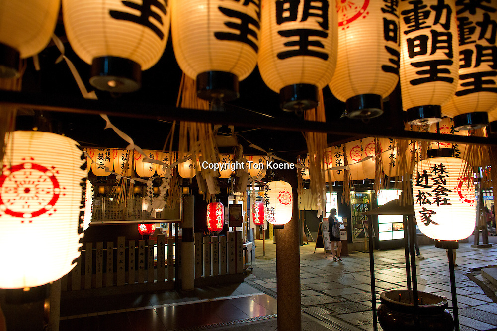 temple in Osaka
