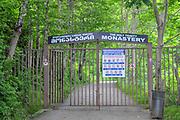 The entrance gate to the Holy Trinity Monastery In Adjara, Georgia overlooking the city of Batumi