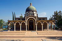Mount of Beatitudes in Israel where Jesus delivered the Sermon on the Mount.