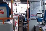 bus service public transportation in Kyoto Japan
