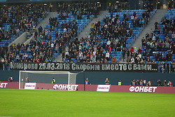 March 27, 2018 - Saint-Petersburg, Russia - Russian Federation. Saint-Petersburg. Arena Saint-Petersburg. Zenit-Arena. Football. Russia - France, Friendly match 1: 3. The football World Cup. The player of national team of Russia on football..fans; spectators; fans; (Credit Image: © Russian Look via ZUMA Wire)