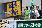Tokyo Governor, Yuriko Koike campaigns in support of candidates from her newly established Tomin First no Kai (Tokyoites First) party, in Shinjuku, Tokyo, Japan. Friday June 23rd 2017. The electioneering officially began on Friday with the popular female Governor's party fielding around 40, mostly young candidates hoping to lessen the power of the ruling Liberal Democratic Party (LDP) in the capital.