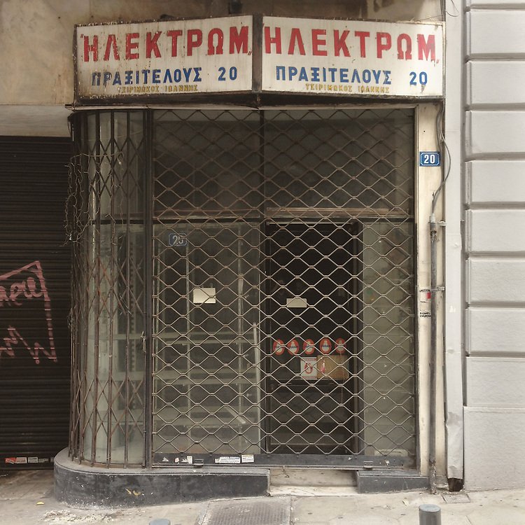 A closed down electrical equipment shop in Praxitelous Str, Athens. with the name ILEKTROM