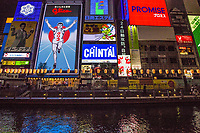 Glico Man - Dotombori is a district of Osaka famous for its neon and mechanized signs, most famously for the sign of the candy manufacturer Glico.  The Glico Man sign shows a giant electronic display of a runner crossing a finish line.  Along the streets, to advertise their products and menus visitors are amazed at the moving giant crabs, puffed out blowfish, smoking dragons and other dramatic kitsch.  Dotombori is a district has always been known for its historic theaters, night life, shops and restaurants and in modern times its many neon and mechanized signs,