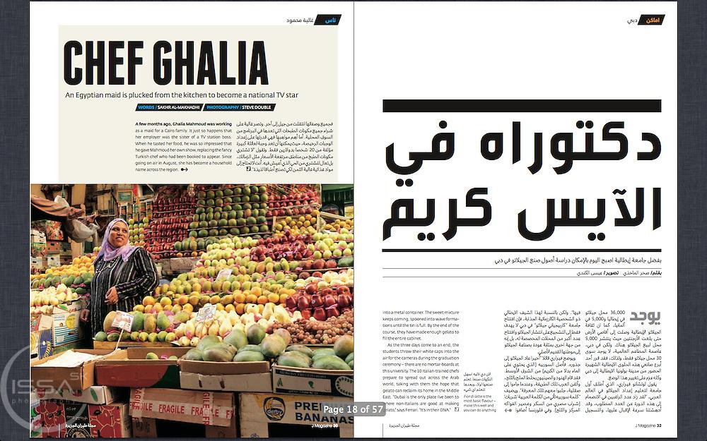 Jazeera Airways inflight magazine December 2011 issue