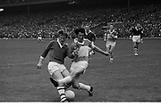 22.08.1971 Football All Ireland Semi Final Cork Vs Offaly..Offaly.1-16 .Cork.1-11..