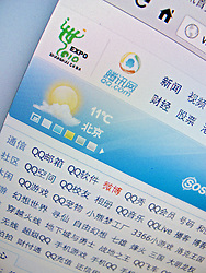 Detail of Chinese website QQ.com homepage screen shot