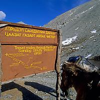 MONGOLIA, Horidol Saridag Mountains.  Sign indicating environmental protection zone around Horidol Pass.