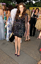 CAMILLA AL FAYED at the Serpentine Gallery Summer party sponsored by Yves Saint Laurent held at the Serpentine Gallery, Kensington Gardens, London W2 on 11th July 2006.<br /><br />NON EXCLUSIVE - WORLD RIGHTS