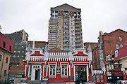 Yekaterinburg, Russia, 03/04/2006..Traditional Russian architecture and new buildings in the city centre.