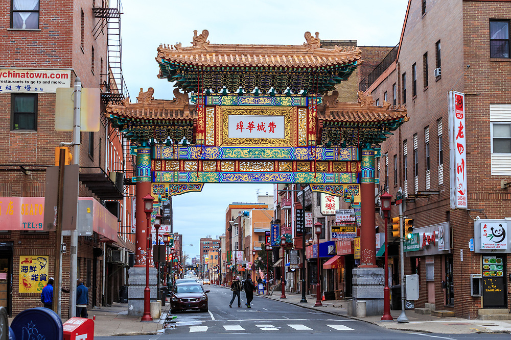 Philadelphia, PA - January 1, 2016: Decorative archway at the entrance to Chinatown area.