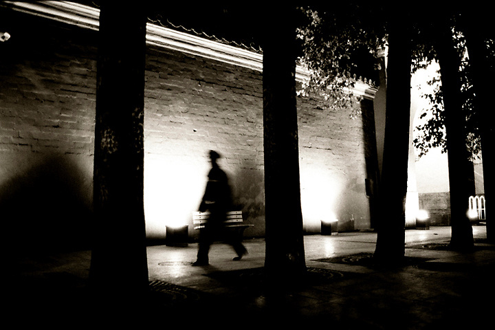 The wall of the Forbidden City at night, Beijing.