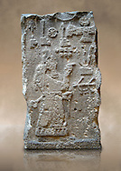 810-783 B.C Neo-Assyrian Stele with relief sculpture & inscription to King Adad-Nirari III (son of Samsi-Adad V, King of Assyria) praying to the gods. The inscription reports King Adad-Nirari III's campaign against Palestine in which he marched on Damascus and caused such terror that King Mari I surrendered the Royal city of Damascus paying a tribute of 100 talents of gold.  Istanbul Archaeological Museum Inv. No 2828..<br /> <br /> If you prefer to buy from our ALAMY PHOTO LIBRARY  Collection visit : https://www.alamy.com/portfolio/paul-williams-funkystock/ancient-assyria-antiquities.html  Type -    Istanbul    - into the LOWER SEARCH WITHIN GALLERY box to refine search by adding background colour, place, museum etc<br /> <br /> Visit our ANCIENT WORLD PHOTO COLLECTIONS for more photos to download or buy as wall art prints https://funkystock.photoshelter.com/gallery-collection/Ancient-World-Art-Antiquities-Historic-Sites-Pictures-Images-of/C00006u26yqSkDOM