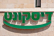 The logo of the Israel Discount Bank Photographed in Jaffa, Israel