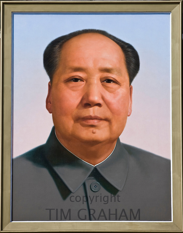 Chairman Mao's portrait at Gate of Heavenly Peace, Entrance to the Forbidden City, Beijing, China