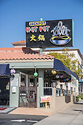 Jackpot Hotpot Restaurant in San Gabriel