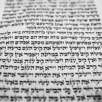 Gabriella Hilton Rehearsal at Alyth Synagogue 10.03.2020