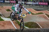 #431 (SZOBOSZLAI Patrick) HUN at the 2016 UCI BMX World Championships in Medellin, Colombia.