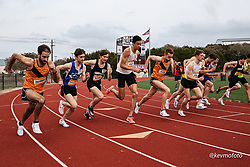 Texas Qualifier track meet <br /> Trials of Miles Running, Citius Mag,<br /> mens 1500 developmental, Palumbo, Merchant (HS),