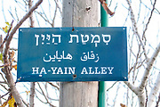 Street sign of Simtat Ha-Yain Alley (Lit wine Alley) in Ein Karem, Jerusalem, Israel