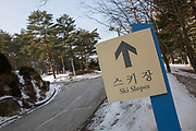 A sign post showing the direction of the ski slopes on February 16th 2018 at the Pheonix Snow Park in Pyeongchang-gun, South Korea.