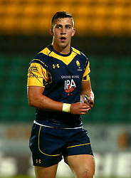 Huw Taylor of Worcester Warriors - Mandatory by-line: Robbie Stephenson/JMP - 28/07/2017 - RUGBY - Franklin's Gardens - Northampton, England - Worcester Warriors v Bath Rugby - Singha Premiership Rugby 7s