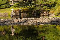 Japanese Garden, Washington Park Arboretum